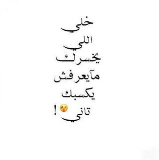 Обои на телефон победа, навсегда, любовь, арабские, second, love, loses