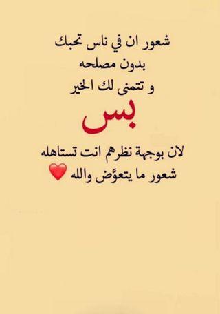 Обои на телефон чувствовать, ты, сердце, романтика, навсегда, любовь, жизнь, болит, аллах, love