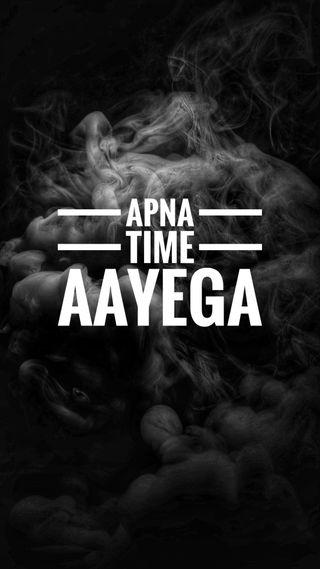 Обои на телефон спокойствие, время, новый, apna time aayega