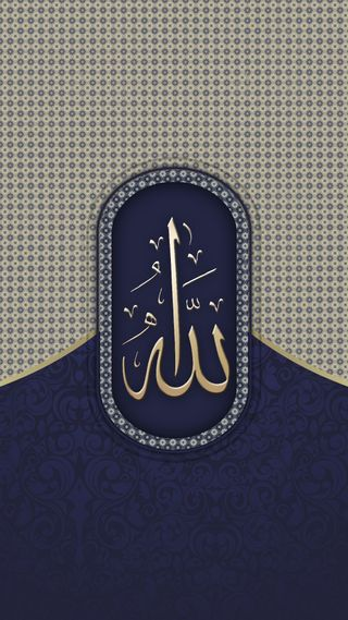 Обои на телефон мусульманские, синие, ислам, золотые, бог, арабские, аллах, 2017