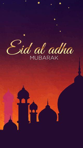 Обои на телефон мубарак, мечеть, eid al adha mubarak, eid al adha