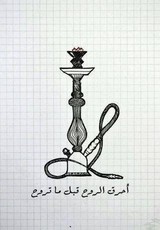 Обои на телефон благодарение, темы, огонь, жизнь, арабские, shopping, shop, shesha, bye