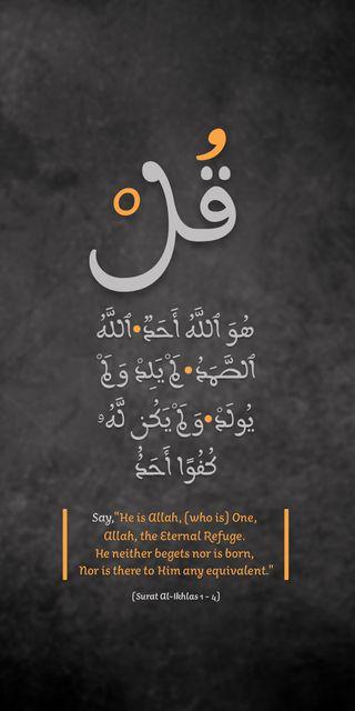 Обои на телефон фотографии, рамадан, мир, каран, ислам, арабские, surah al-ikhlas, muslims, languages, 2020