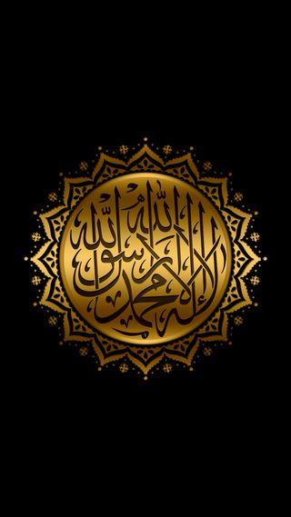 Обои на телефон черные, пророк, мухаммед, мусульманские, ислам, золотые, бог, арабские, аллах, 2017