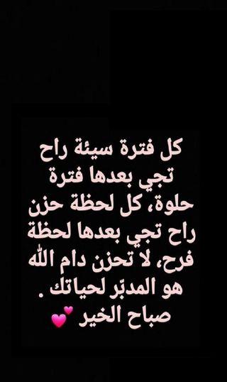 Обои на телефон цитата, утро, счастливые, обнимать, момент, жизнь, друзья, аллах, up, happy, break