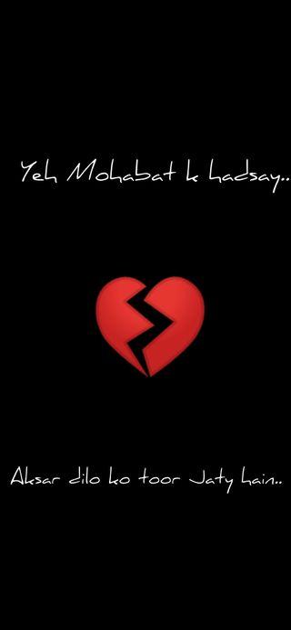 Обои на телефон урду, черные, поэзия, любовь, жизнь, грустные, sad urdu shairy, sad shairy urdu, sad shairy, sad poetry hindi, sad poetry, love