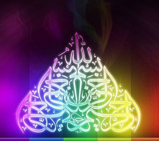 Обои на телефон религия, турецкие, исламские, ислам, аллах, dini