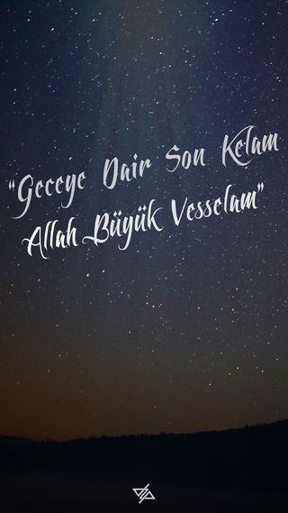 Обои на телефон ислам, аллах, allah buyuk vesselam, 2016, 2015
