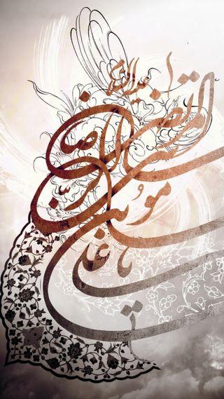 Обои на телефон арабские, айфон, iphone, arabic script