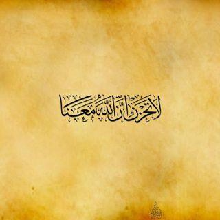 Обои на телефон узоры, каран, мусульманские, каллиграфия, исламские, ислам, арабские, la tahzan, islamic patterns