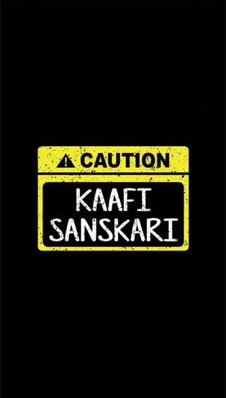 Обои на телефон официальные, цитата, поговорка, логотипы, забавные, айфон, smarty khan, official smarty, kaafi sanskari, funny wallpaper, avez khan