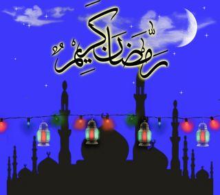 Обои на телефон рамадан, ramadan kareem