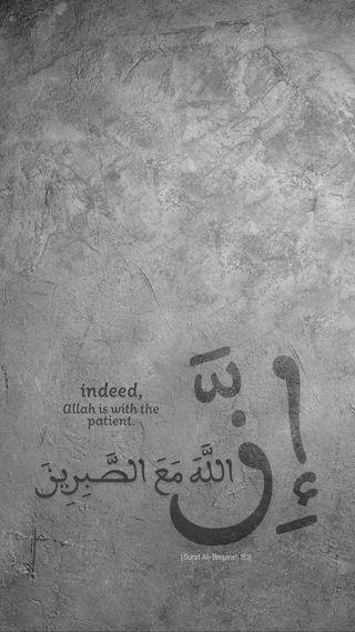 Обои на телефон patience, surah, allah is with patie-, серые, ислам, аллах, исламские, мусульманские, арабские, каран