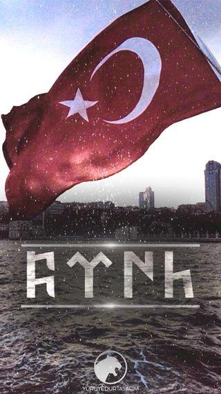 Обои на телефон тюркский, турецкие, turkcu wallapaper, turk wallpaper, tht, omercan demirkaya