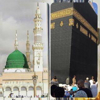 Обои на телефон мусульманские, ислам