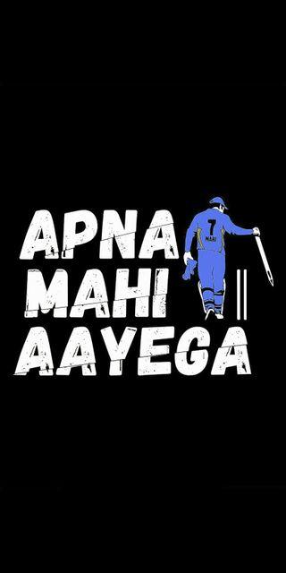 Обои на телефон дела, любовь, дхони, mahi, love, apna mahi aayega