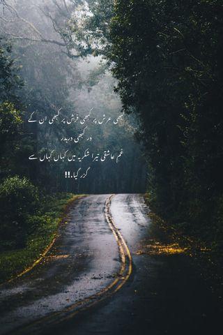 Обои на телефон поэзия, красота, естественные, горы