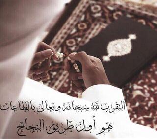 Обои на телефон мусульманские, жизнь, дизайн, бог, арабские, аллах