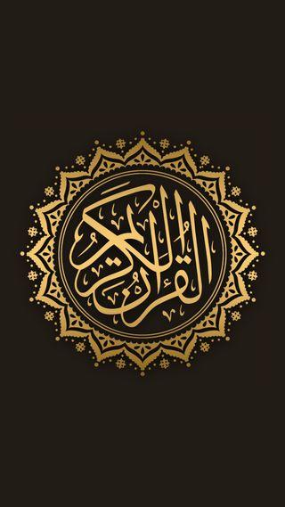 Обои на телефон каран, мусульманские, коричневые, ислам, золотые, бог, арабские, аллах, 2017