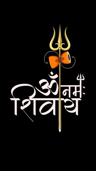 Обои на телефон шива, символ, махадев, ганеша, бог, shivay, shankara
