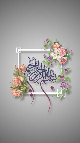 Обои на телефон ислам, цветы, приятные, мусульманские, бог, арабские, аллах, 2018