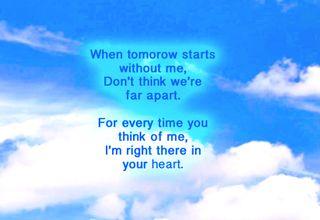Обои на телефон твой, небеса, смерть, сердце, облака, любовь, love, im in your heart