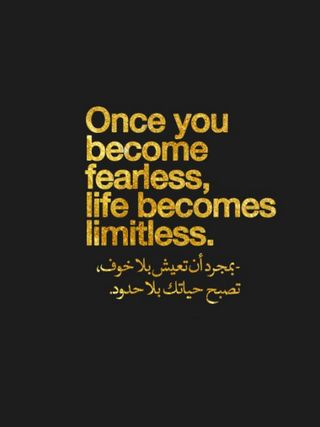 Обои на телефон юмор, успех, тема, ты, текст, однажды, жизнь, вдохновение, no, limitless, becomes