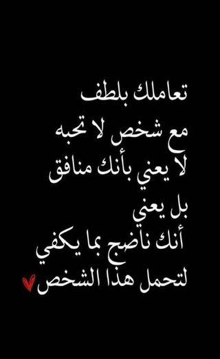 Обои на телефон break, love, up, bdsm, любовь, цитата, арабские, повредить, ненависть, болит, человек