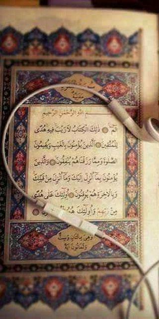 Обои на телефон книга, ислам, аллах, the koran, handfree