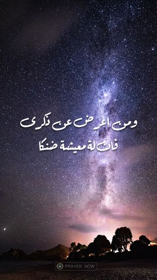 Обои на телефон мусульманские, экран, телефон, молитва, исламские, галактика, hd, galaxy