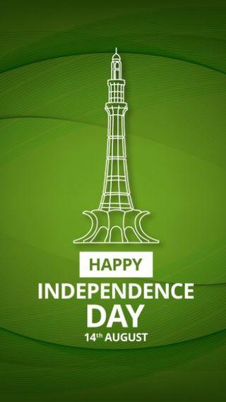 Обои на телефон пакистан, независимость, день, zindabad, pakistani, pakistan azadi day, azadi, 14august, 14