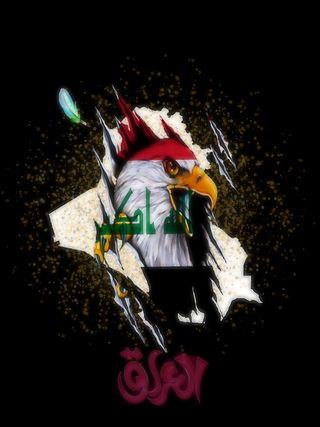 Обои на телефон карта, мой, ирак, my iraq, map iraq