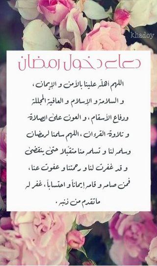 Обои на телефон пожелания, я, цитата, счастливые, свадьба, рамадан, любовь, жена, день рождения, love, happy, entry
