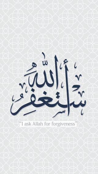 Обои на телефон мусульманские, ислам, вопрос, аллах, isamic, forgivness, forgiveness