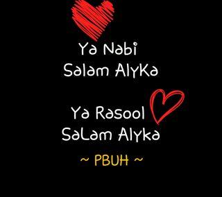 Обои на телефон мухаммед, духовные, мир, любовь, исламские, будь, ya nabi, peace be upon him, pbuh, naat, maher zain, love, islamic naat