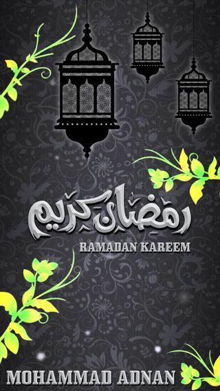 Обои на телефон стрела, цитата, цвета, самсунг, рисунки, рамадан, samsung, ramadan adnan, note