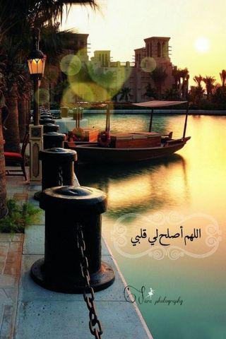 Обои на телефон лодки, темные, сердце, природа, море, мой, бок, аллах, fixed, del