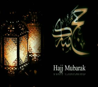 Обои на телефон мубарак, ислам, аллах, prayers, hajj mubarak