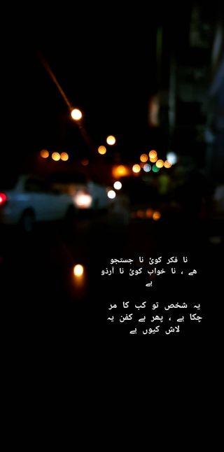 Обои на телефон счастливое, поэзия, полиция, машины, крутые, дождь, город, chrismas, battlefield