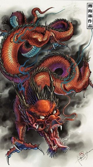 Обои на телефон другие, дракон, dragon