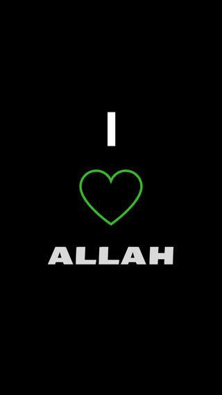 Обои на телефон религиозные, цитата, новый, любовь, исламские, духовные, высказывания, арт, аллах, right, love, i-love-allah, art