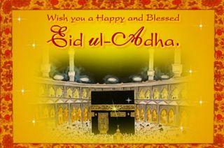 Обои на телефон мубарак, eid-mubarak, ei, -mubarak