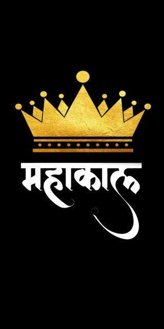 Обои на телефон шива, махакал, махадев, господин, trilok, sarvasahktishali, bholenath