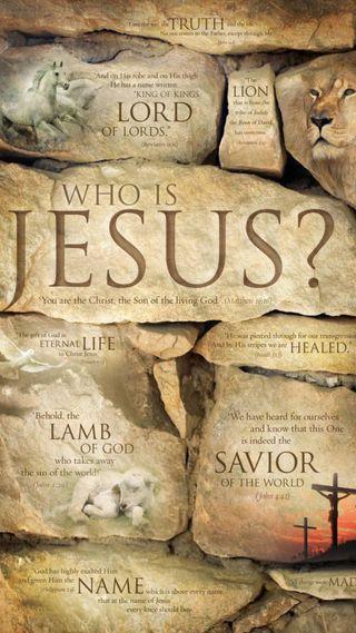Обои на телефон христос, цитата, христианские, исус, животные, высказывания, бог, son of god, savior, christianity