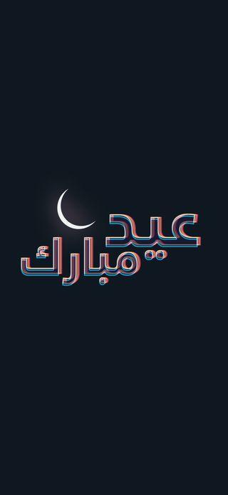 Обои на телефон рамадан, оригинальные, мубарак, исламские, арабские, 2020