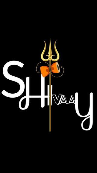 Обои на телефон символы, символ, махадев, логотипы, лев, звезды, бог, shivay, shivaay