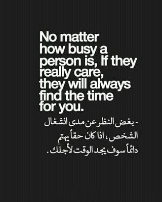 Обои на телефон человек, всегда, ты, время, арабские, busy