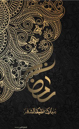 Обои на телефон каран, рамадан, пророк, мухаммед, мусульманские, макка, исламские, ислам, арабские, prophet muhammad, essam