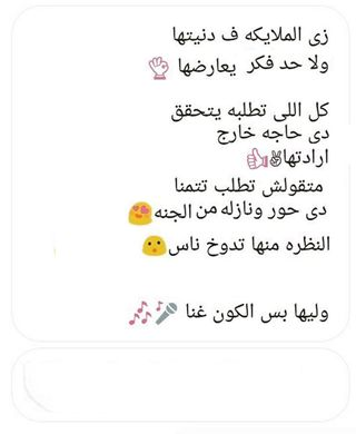 Обои на телефон ahamed, desko, love, hodn einy, любовь, приятные, навсегда, арабские, песня, лирика