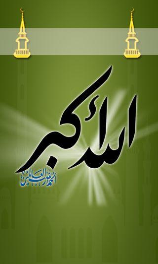 Обои на телефон фотошоп, слои, самсунг, мечеть, исламские, дизайн, графические, аллах, айфон, samsung, note5, massivley, iphone, elbob, efects, allah akbar